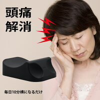薬を使わない頭痛解消法イタピタ