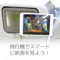 MountekSnap3iPadmini対応マグネット式スマホ車載ホルダー日本正規品