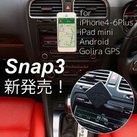 Mountek(マウンテック)iPadair対応マグネット式スマホ車載ホルダーnGrooveSnap+日本正規品