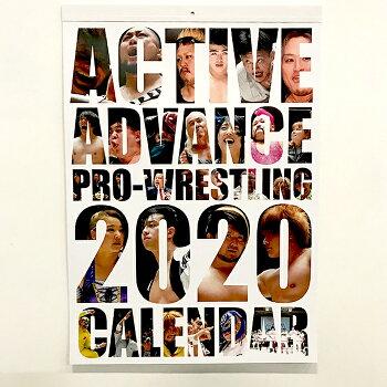 2AW 2020カレンダー