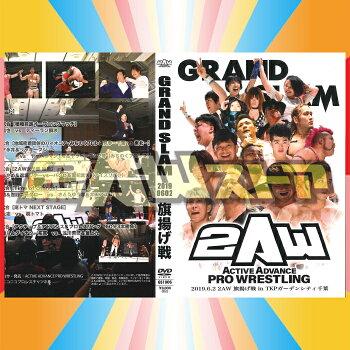 【DVD】2AW 旗揚げ戦(2019年6月2日)