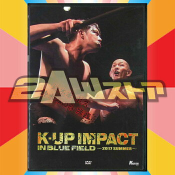 【DVD】K-UP IMPACT in Blue Field 〜2017 SUMMER〜(2017年6月25日)