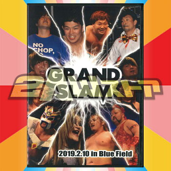 【DVD】GRAND SLAM in Blue Field(2019年2月10日)
