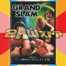 【DVD】GRAND SLAM in TKPガーデンシティ千葉(2019年3月3日)