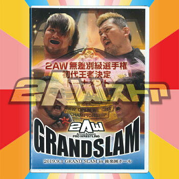 【DVD】GRAND SLAM in 後楽園ホール(2019年9月1日)