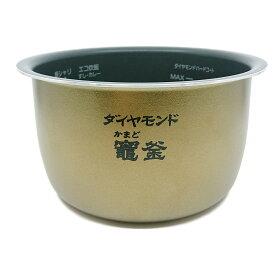 ARE50-L46 パナソニック 炊飯器用 内釜 内なべ SR-PA106・SR-PA107・SR-PA108・SR-PA109・SR-MPA100対応 新品 純正 交換用 部品 Panasonic