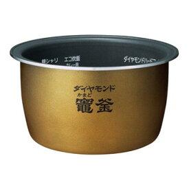 ARE50-G24 パナソニック 炊飯器用 内釜 内なべ SR-SPX185対応 新品 純正 交換用 部品 Panasonic