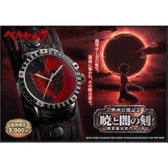 ■刻 (あかつきとやみのとき) limited edition formula watch of the ベルセルク movie public commemorative dawn and darkness