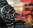 INDEPENDENT × BIOHAZARD THE FINAL「バイオハザード:ザ・ファイナル」公開記念 限定版オフィシャル・クロノグラフ