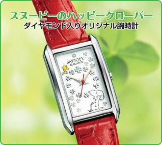 SNOOPY PEANUTS Snoopy happy clover diamonds original Watch (watch)