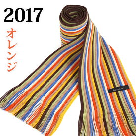 松井ニット技研 ミュージアム・ニットマフラー / オレンジ 【2017】/ テレビ 番組 特集