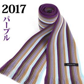 松井ニット技研 ミュージアム・ニットマフラー / パープル 【2017】/ テレビ 番組 特集