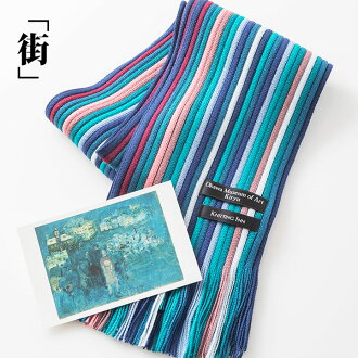 "Matsui knit Giken masterpiece scarf Shunsuke Matsumoto product ""town"" wool blend rib scarf F-3314/ Okawa, Kiryu art museum possession image TV program special feature man and woman combined use men gap Dis 2019"