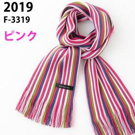 松井ニット技研 ミュージアム・ニットマフラー / F-3319 ピンク 【2019】