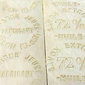 マルセイユ石鹸ビッグバー・スペア (茶色紙箱) フランス・マリウスファーブル社オリーブオイル石鹸
