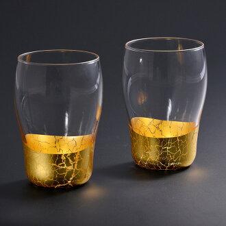 箔一侵入ippuku一口玻璃杯A 2種安排