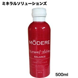 modea MODERE礦物質解決方案500ml