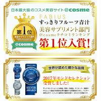 【送料無料】81種類の酵素と青汁すっきりフルーツ青汁3g×30包メール便02P03Dec16