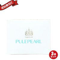 pulepearl3