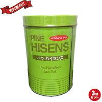 pinehisense3