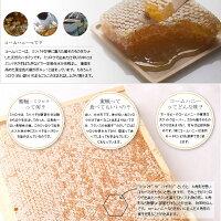新食感蜂の巣形のハチミツコームハニー340g(プラスチック容器)