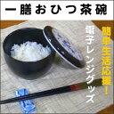 Ichizenohitu