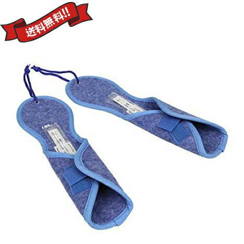 【ポイント3倍】【ママ割5倍】靴に入れるだけで速効乾燥・消臭 シリカクリン 激取りMAX靴ドライ