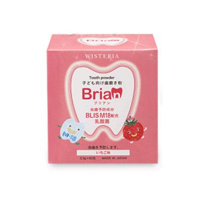 子供用歯磨き粉 ブリアン 60包