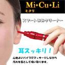 T-miculi