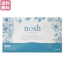 ノッシュ nosh 薬用マウスウォッシュ 8ml×30包入り 医薬部外品 送料無料