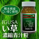 Igusa6