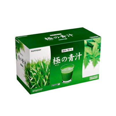 【楽天カード10倍】煎茶と抹茶の上品な味わい サントリー 極の青汁 90包