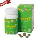 Asepper