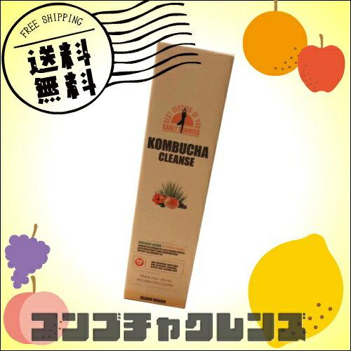 【楽天カード10倍】コンブチャクレンズ 720ml