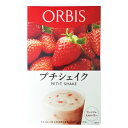 Orbsps str