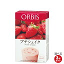 Orbsps3-str-fb