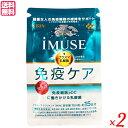 イミューズ キリン iMUSE プラズマ乳酸菌サプリメント 60粒 2袋セット 機能性表示食品 免疫 サプリ 協和発酵バ…
