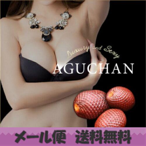 【楽天カード10倍】【ママ割5倍】AGUCHAN アグチャン -Sparkling Peach Tablet- 60粒