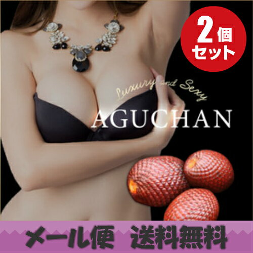 【楽天カード10倍】AGUCHAN アグチャン -Sparkling Peach Tablet- 60粒 2袋セット