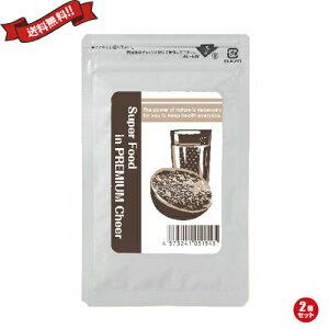スーパーフードインプレミアムチア Super Food in PREMIUM Cheer 100g 2袋セット