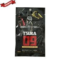 tsuka0990