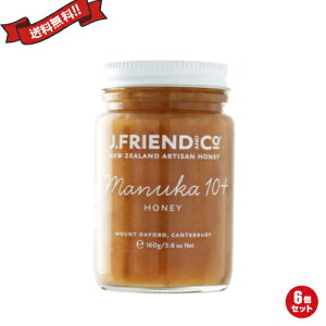 蜂蜜 はちみつ ハチミツ J.Friend マヌカハニー 10+ 160g 6個 母の日 ギフト プレゼント