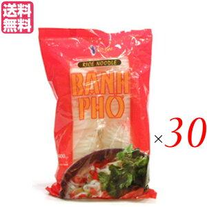 フォー 麺 乾麺 ベトナム アオザイ フォー(ポーションパック)タピオカ入り 50g×8 30袋セット