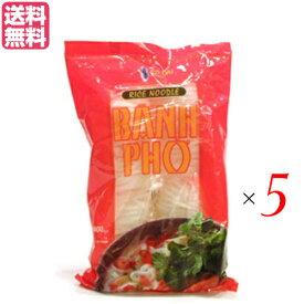 【ポイント3倍】最大29.5倍!フォー 麺 乾麺 ベトナム アオザイ フォー(ポーションパック)タピオカ入り 50g×8 5袋セット