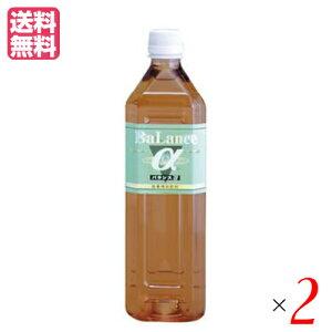 バランスアルファ バランスα 900ml 発酵飲料 米ぬか 米糠 2個セット