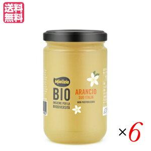 【ポイント6倍】最大33倍!ミエリツィア イタリア産オレンジの有機ハチミツ 400g 6個セット