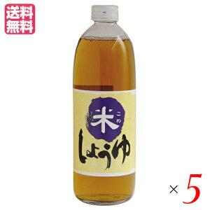 【ポイント6倍】最大34倍!小麦アレルギー 大豆 醤油 大高醤油 米しょうゆ 500ml 5本セット