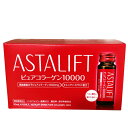 Astalift10000