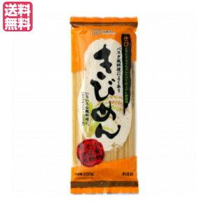 きびめん きび麺 きび 創健社 きびめん (乾燥)200g