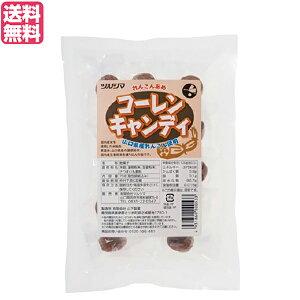 【ポイント5倍】最大22倍!れんこんパウダー 国産 生姜 ツルシマ コーレンキャンディ 70g 送料無料
